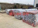 网销净化铝材